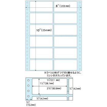 【キャッシュレス5%還元】CR-01795 ヒサゴ sb138 ドットプリンタ用ラベル タック12面【/srm】