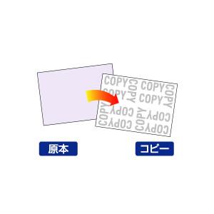 【キャッシュレス5%還元】CR-08911 ヒサゴ bp2111z A3 コピー判別用紙 大入り 【/srm】