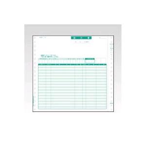 【キャッシュレス5%還元】CR-10037 ヒサゴ sb481 請求書(品名別) 2P【/srm】