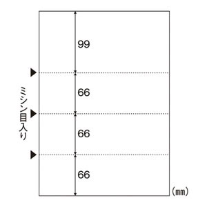 【キャッシュレス5%還元】CR-12548 ヒサゴ bp2118z A4 白紙 変則4面【/srm】