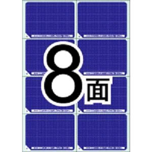 【キャッシュレス5%還元】CR-73004 ヒサゴ lb2403 目隠しラベルA4 8面/地紋【/srm】