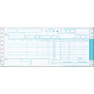 【キャッシュレス5%還元】CR-73108 ヒサゴ bp1701 チェーンストア統一伝票(1型) 【/srm】