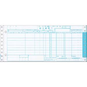 【キャッシュレス5%還元】CR-73109 ヒサゴ bp1702 チェーンストア統一伝票(2型) 【/srm】