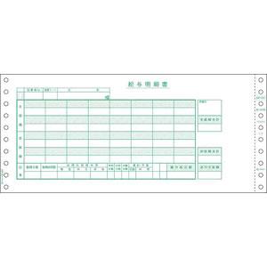【キャッシュレス5%還元】CR-73119 ヒサゴ bp0304 ベストプライス版 給与封筒【/srm】
