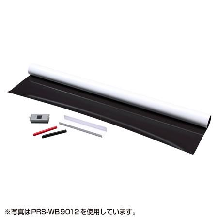 【キャッシュレス5%還元】PRS-WB9018 サンワサプライ プロジェクタースクリーン マグネット式【/srm】