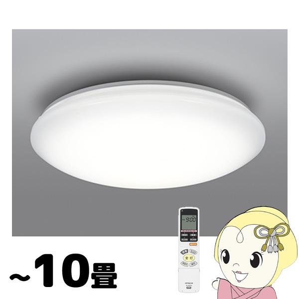 LEC-AH1000P 日立 LEDシーリングライト ~10畳【smtb-k】【ky】【KK9N0D18P】