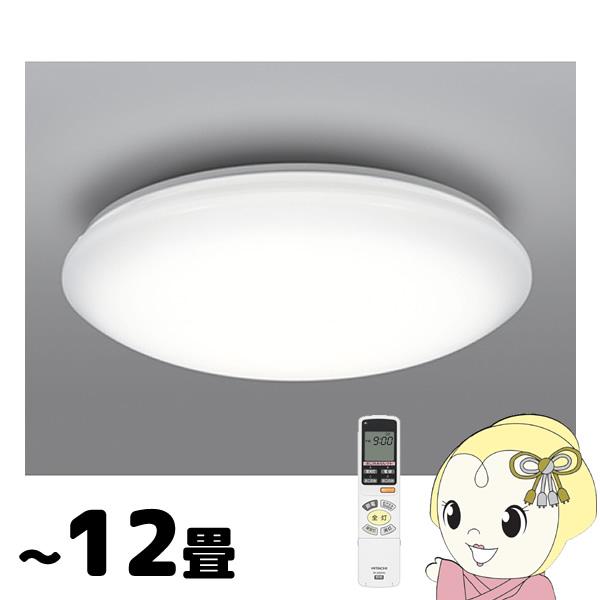 [予約]LEC-AH1200P 日立 LEDシーリングライト ~12畳【smtb-k】【ky】【KK9N0D18P】