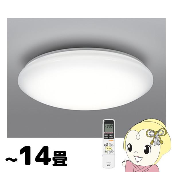 LEC-AH1400P 日立 LEDシーリングライト ~14畳【smtb-k】【ky】【KK9N0D18P】