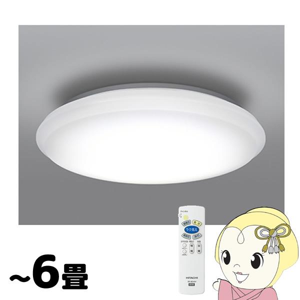 LEC-AH601PS 日立 LEDシーリングライト ~6畳【smtb-k】【ky】【KK9N0D18P】