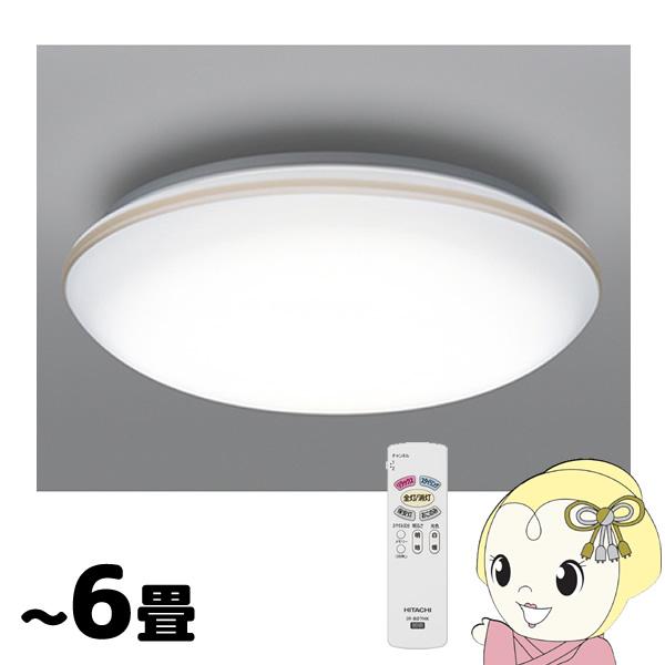 LEC-AH603PK 日立 LEDシーリングライト ~6畳【smtb-k】【ky】【KK9N0D18P】