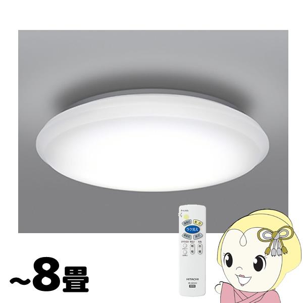 LEC-AH801PS 日立 LEDシーリングライト ~8畳【smtb-k】【ky】【KK9N0D18P】