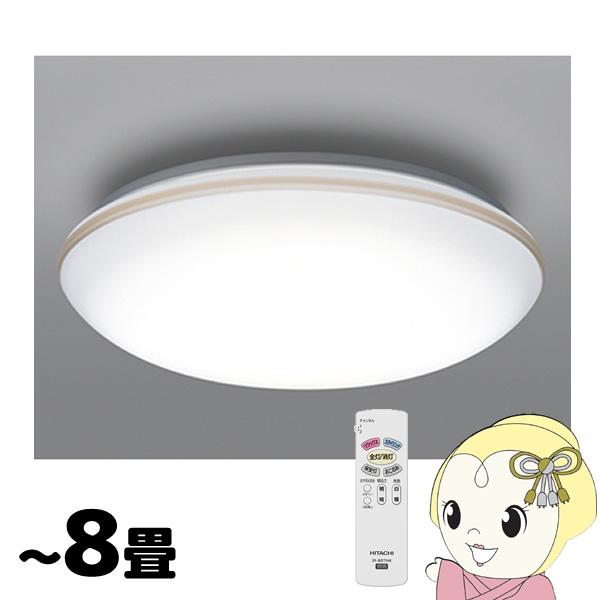 LEC-AH803PK 日立 LEDシーリングライト ~8畳【smtb-k】【ky】【KK9N0D18P】