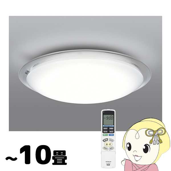 LEC-AHS1010P 日立 LEDシーリングライト ~10畳【smtb-k】【ky】【KK9N0D18P】