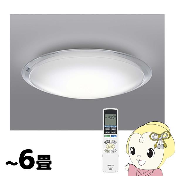 LEC-AHS610P 日立 LEDシーリングライト ~6畳【smtb-k】【ky】【KK9N0D18P】