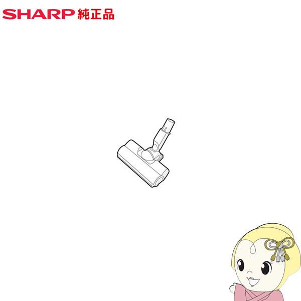 2179351123 シャープ 純正オプション品 吸込口 ピンク系【smtb-k】【ky】