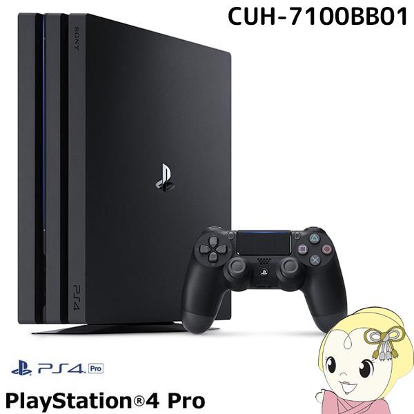ソニー PlayStation4 Pro プレイステーション4 Pro 本体 HDD 1TB ジェット・ブラック CUH-7100BB01【smtb-k】【ky】