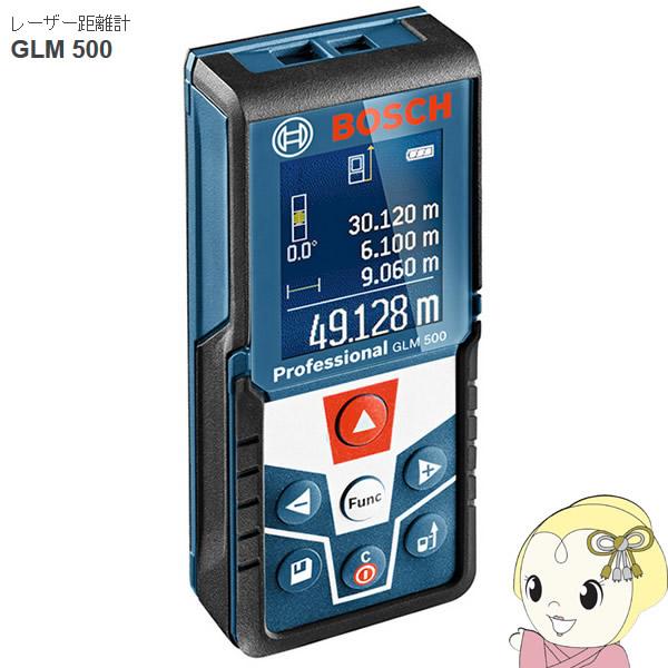 【キャッシュレス5%還元】GLM 500 BOSCH (ボッシュ) レーザー距離計50m【/srm】