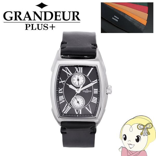 【キャッシュレス5%還元】GRP006W3 GRANDEUR PLUS+ グランドールプラス 腕時計 ブライドルレザーバンド【/srm】