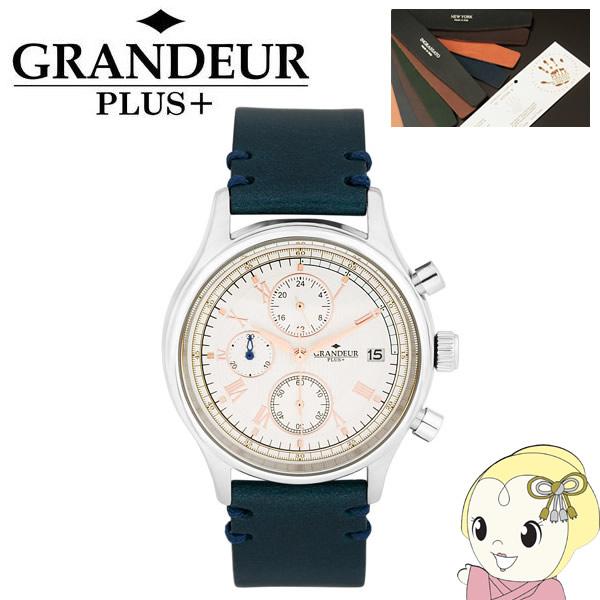 【キャッシュレス5%還元】GRP012W1 GRANDEUR PLUS+ グランドールプラス 腕時計 クロノグラフ イタリアンレザーバンド【/srm】