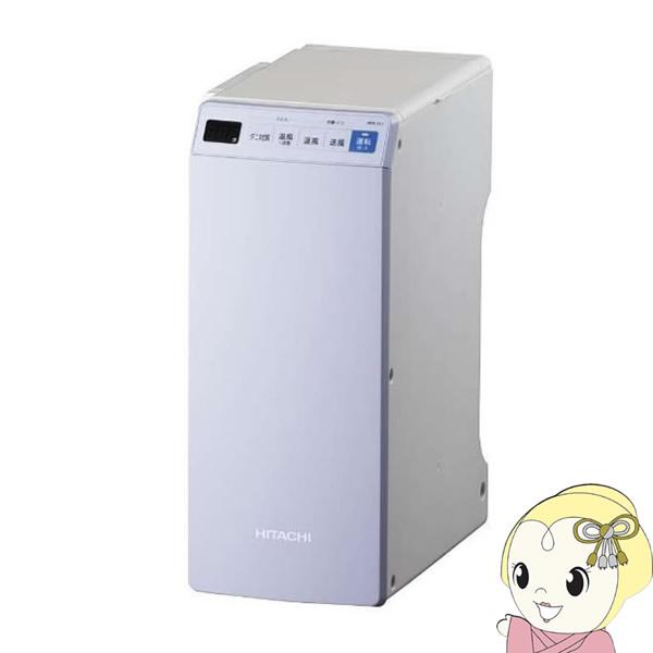 【在庫僅少】HFK-VL1 日立 ふとん乾燥機 アッとドライ マット不要【smtb-k】【ky】