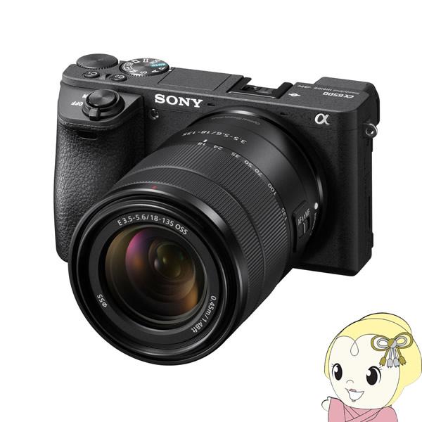 ソニー ミラーレス一眼デジタルカメラ α6500 ILCE-6500M 高倍率ズームレンズキット【smtb-k】【ky】【KK9N0D18P】