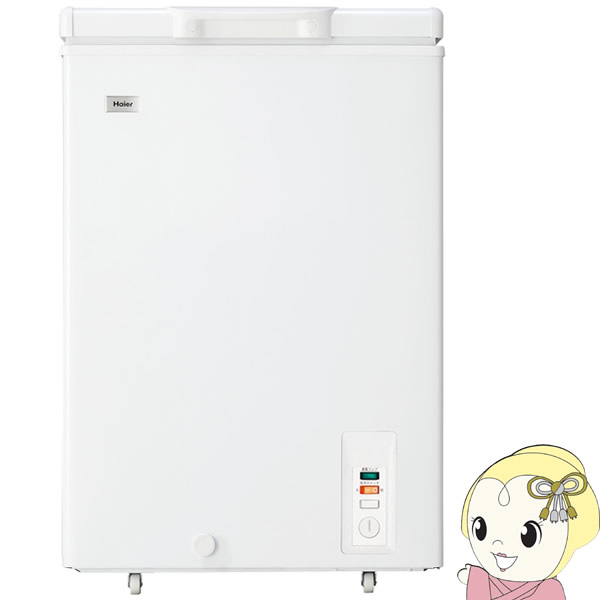 JF-NC103F-W ハイアール 上開き式冷凍庫103L ホワイト【smtb-k】【ky】