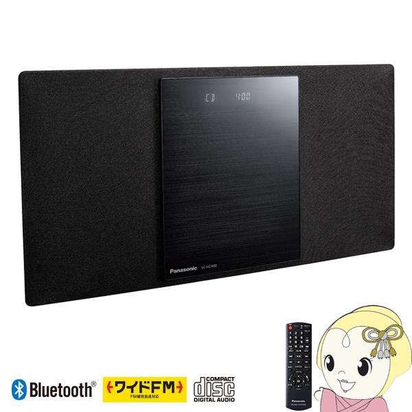 SC-HC400-K パナソニック Bluetooth対応 コンパクトステレオシステム【smtb-k】【ky】【KK9N0D18P】