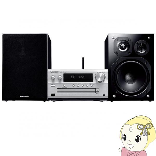 【キャッシュレス5%還元】SC-PMX150-S パナソニック ハイレゾ/Bluetooth/Wi-Fi対応 CDステレオシステム【KK9N0D18P】【/srm】