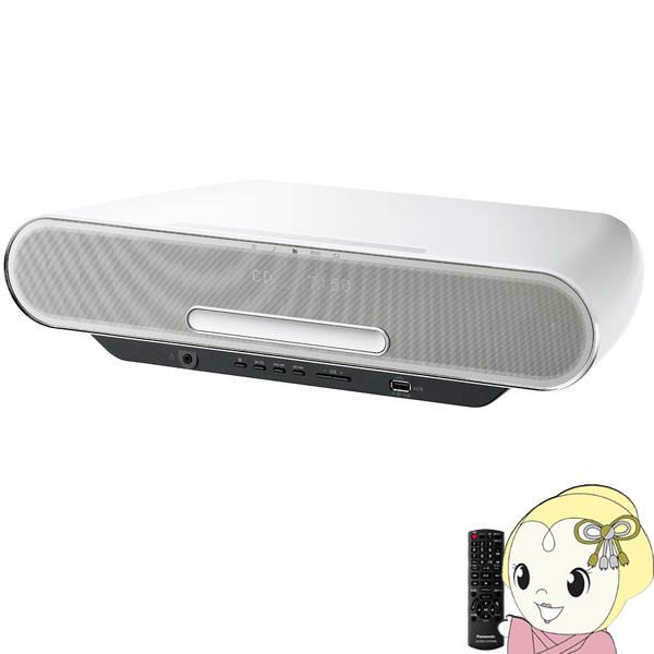 SC-RS75-W パナソニック ハイレゾ/Bluetooth対応 コンパクトステレオシステム【smtb-k】【ky】
