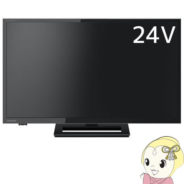 [予約]24S22 東芝 液晶テレビ24V型 REGZA S22シリーズ 2チューナー搭載【smtb-k】【ky】
