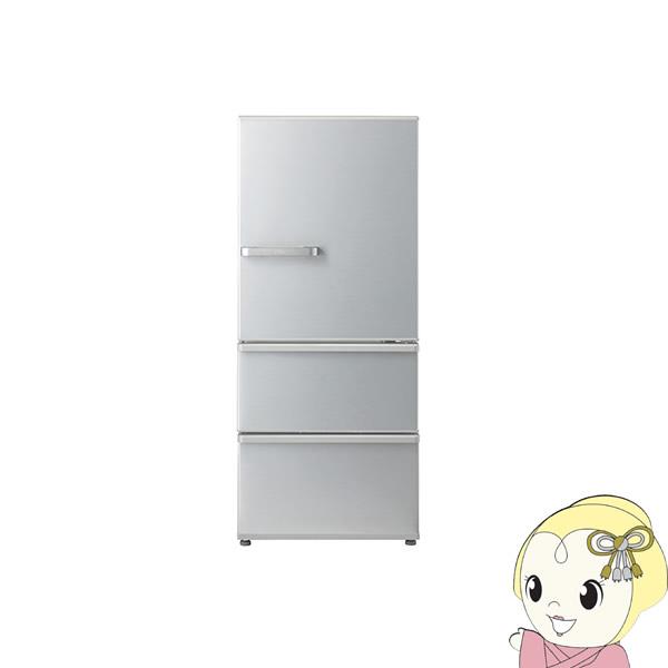 【設置込】 AQR-27G2-S アクア 3ドア冷蔵庫272L ミスティシルバー【smtb-k】【ky】