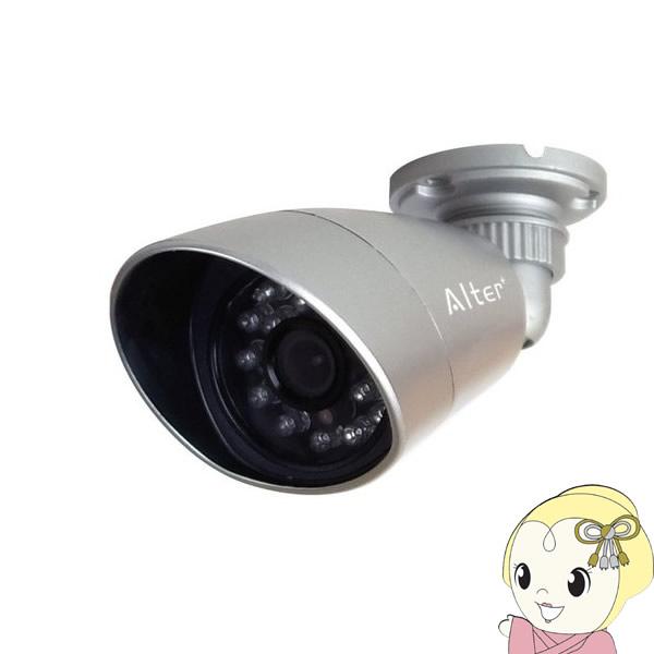 【キャッシュレス5%還元】AT-1300 キャロットシステムズ オルタプラス mini DIY カメラ【/srm】