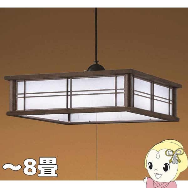[予約]BP180875P コイズミ LED和風ペンダントライト ~8畳【smtb-k】【ky】【KK9N0D18P】