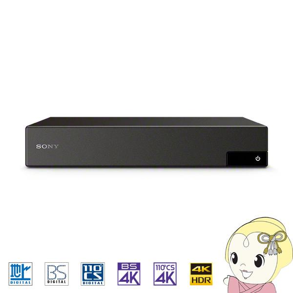 【キャッシュレス5%還元】DST-SHV1 ソニー 4K放送対応チューナー(ダブルチューナー) 裏番組録画対応【KK9N0D18P】【/srm】