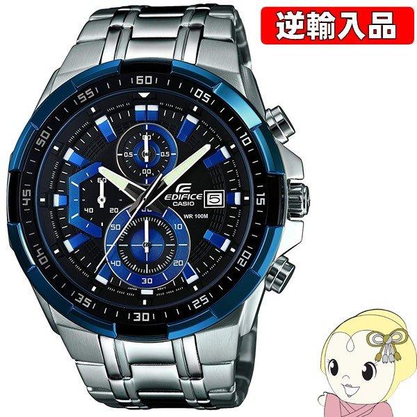 【あす楽】【在庫あり】【キャッシュレス5%還元】【逆輸入品】 カシオ 腕時計 EDIFICE エディフィス クロノグラフ EFR-539D-1A2V【/srm】
