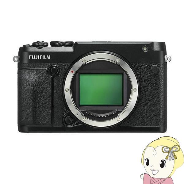【キャッシュレス5%還元】FUJIFILM ミラーレス 一眼カメラ GFX 50R ボディ【/srm】【KK9N0D18P】
