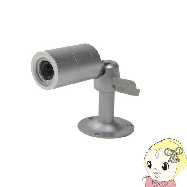 【キャッシュレス5%還元】IMS-3000R キャロットシステムズ オルタプラス 全天候型小型防水カメラ【/srm】