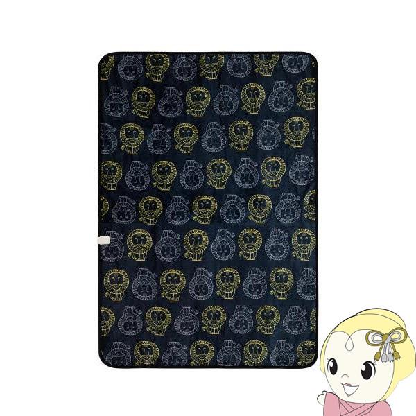 [予約]KDK-L302 コイズミ 電気掛敷毛布 (188×130cm) リサラーソン ライオン【smtb-k】【ky】