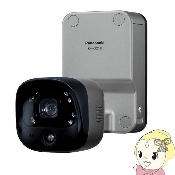 【キャッシュレス5%還元】【配線不要】 KX-HC300S-H パナソニック 屋外バッテリーカメラ (カメラ単品)【/srm】