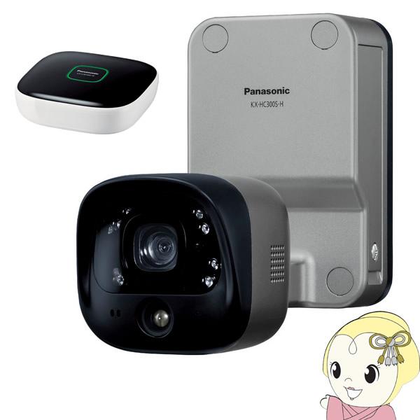 【キャッシュレス5%還元】【配線不要】 KX-HC300SK-H パナソニック 屋外バッテリーカメラキット (ホームユニット付属)【/srm】