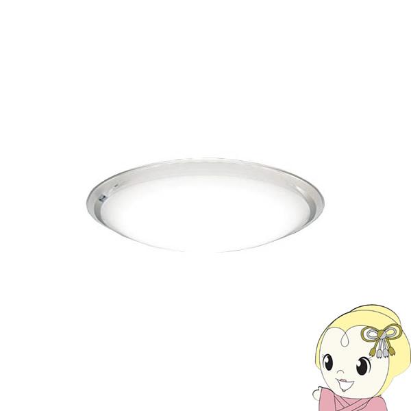 [予約]LEC-AH1210PH 日立 LEDシーリングライト [ひろびろ光こう] 搭載タイプ ~12畳【smtb-k】【ky】【KK9N0D18P】