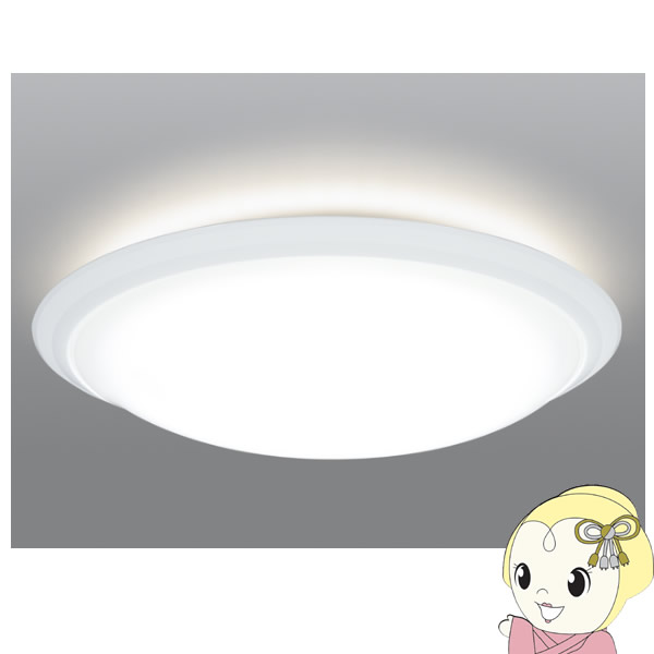 LEC-AH1210PHW 日立 LEDシーリングライト [ひろびろ光]搭載タイプ (~12畳)【smtb-k】【ky】【KK9N0D18P】