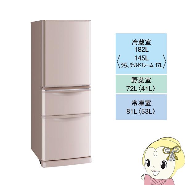 【設置込】 MR-C34D-P 三菱電機 3ドア冷蔵庫335L Cシリーズ シャンパンピンク【smtb-k】【ky】