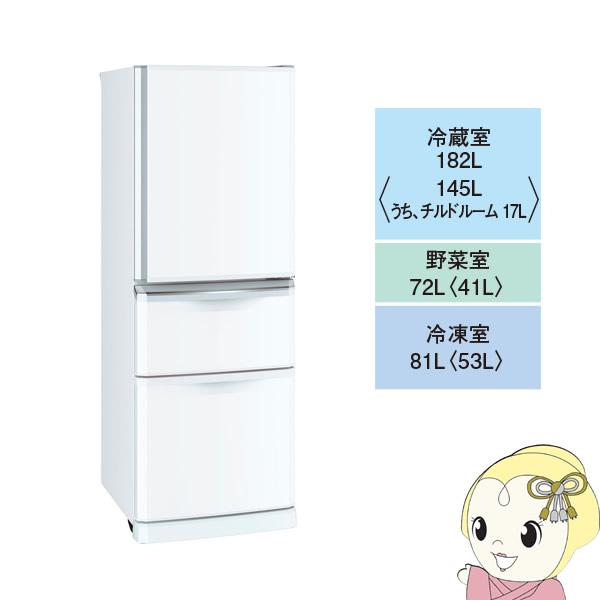 【設置込】 MR-C34D-W 三菱電機 3ドア冷蔵庫335L Cシリーズ パールホワイト【smtb-k】【ky】