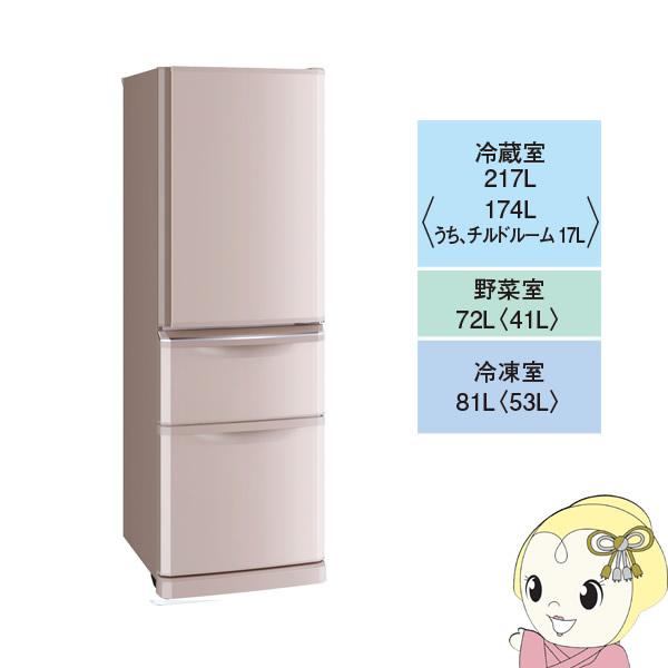 【設置込】 MR-C37D-P 三菱電機 3ドア冷蔵庫370L Cシリーズ シャンパンピンク【smtb-k】【ky】【KK9N0D18P】