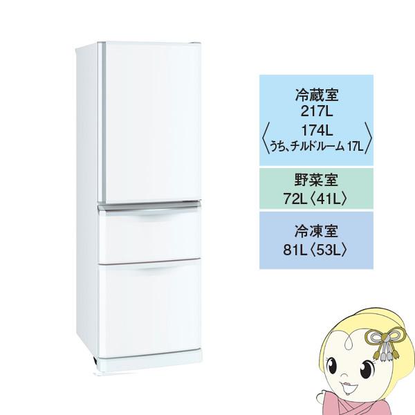 在庫僅少 【設置込】 MR-C37D-W 三菱電機 3ドア冷蔵庫370L Cシリーズ パールホワイト【smtb-k】【ky】【KK9N0D18P】