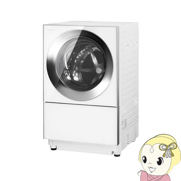 [予約]【設置込/右開き】NA-VG1300R-S パナソニック ななめドラム洗濯乾燥機10kg 乾燥5kg Cuble シルバーステンレス【smtb-k】【ky】