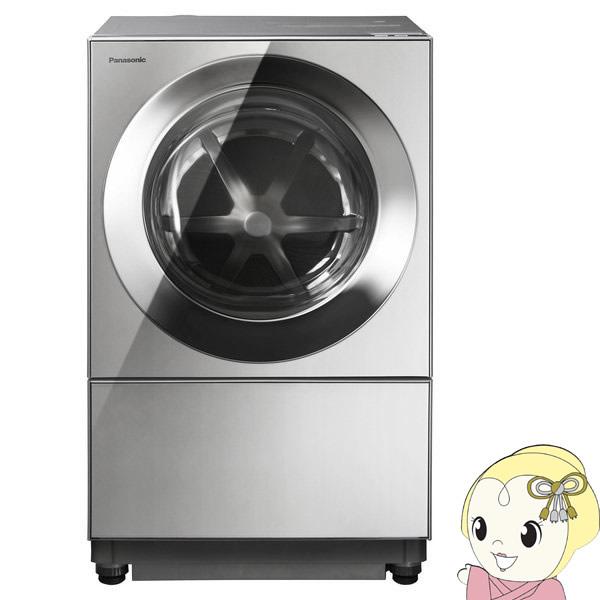 [予約]【設置込/左開き】NA-VG2300L-X パナソニック ななめドラム洗濯乾燥機10kg 乾燥5kg Cuble プレミアムステンレス【smtb-k】【ky】