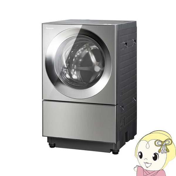 [予約]【設置込/右開き】NA-VG2300R-X パナソニック ななめドラム洗濯乾燥機10kg 乾燥5kg Cuble プレミアムステンレス【smtb-k】【ky】