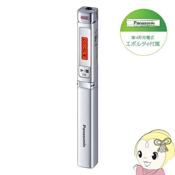 [予約]RR-XP009-S パナソニック ICレコーダー 8GB スティック型【smtb-k】【ky】【KK9N0D18P】